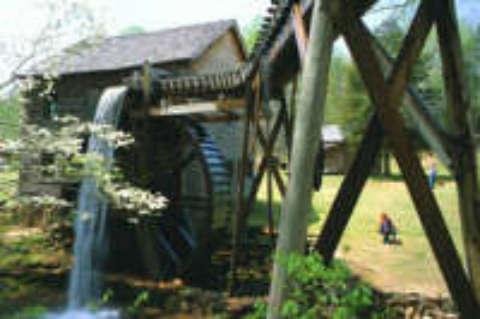 Hagood Mill Ride